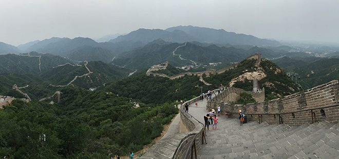 Panoramic View of the Great Wall of China