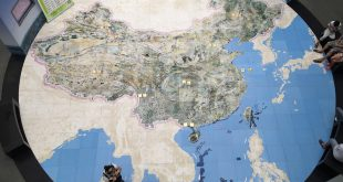 Giant Floor Map of China in the Xixi Wetland Museum