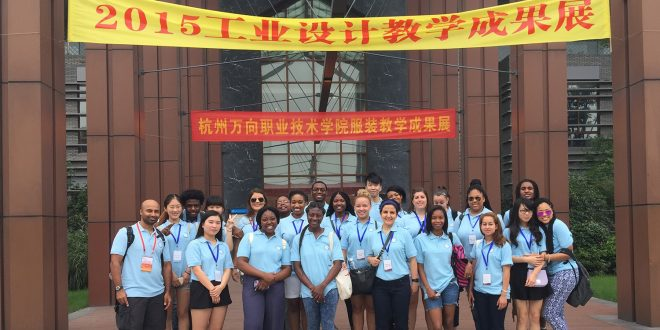 In Front of Wanxiang Polytechnic University Library